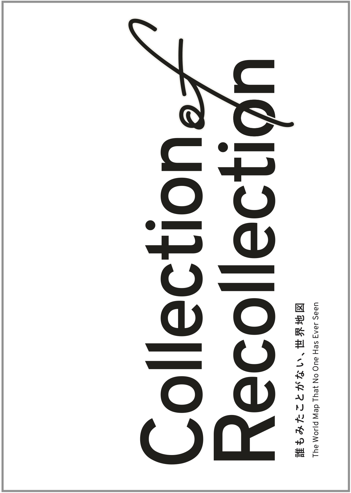 Collection of Recollection catalog